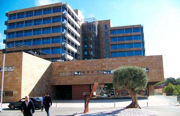 seguridad social edificio sede salamanca