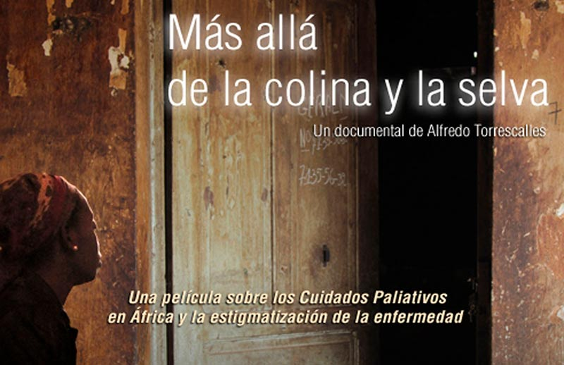 ateneo documental