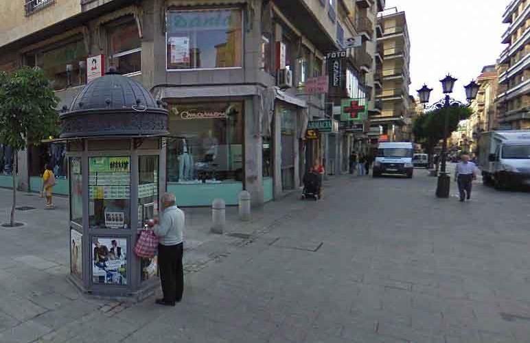 once calle zamora