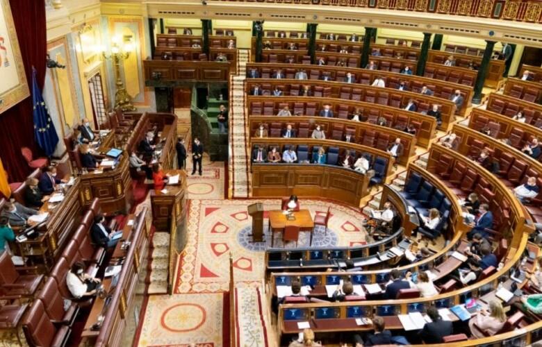congreso pleno presupuestos generales