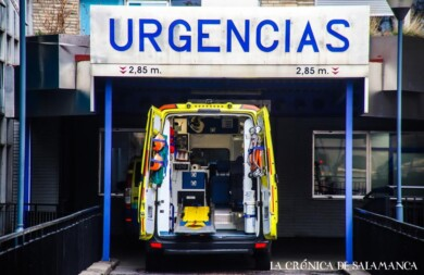 hospital virgen vega urgencias