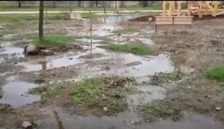 Inundación en el parque Lazarillo de Tormes.