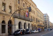 audiencia provincial juzgados policia