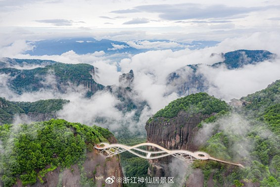 Puente Ruyi China