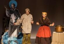 teatro villares reina morfeo