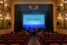 Medio centenar de personas acudieron a ver a Efecto Mariposa al Liceo.